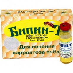 Лекарство БИПИН  (ампула) на 20 п/с варроатоз 1мм