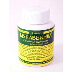 Лекарство Муравьинка