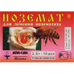 Лекарство Ноземат (порошок) 2,5 г