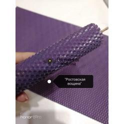 Фиолетовая вощина
